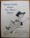 1962 NEW YORK METS WELCOME HOME DINNER