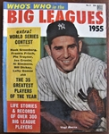 1955 WHOS WHO IN THE BIG LEAGUES MAGAZINE w/YOGI BERRA COVER